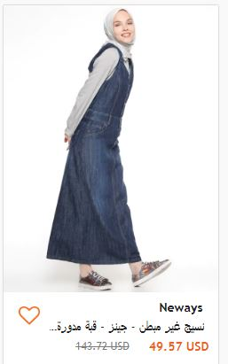 عروض موقع Modanisa على الملابس