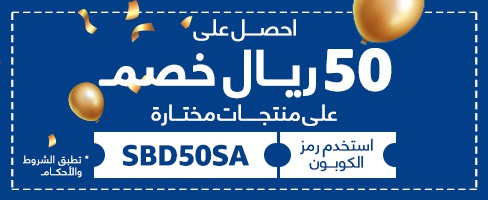 كوبون سوق كوم السعودية