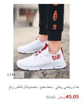 حذاء رياضي للرجال من ىجولي