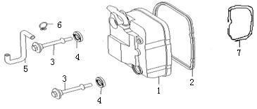 Eclate pieces detachees couvre culasse scooter keeway