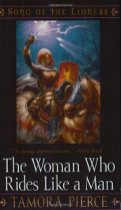 the-woman-who-rides-like-a-man-tamora-pierce