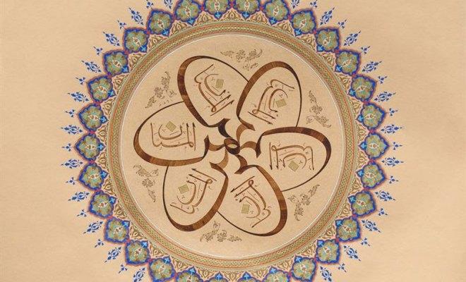 Al Muhaqqaq Script