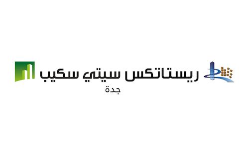 معرض ريستاتكس - سيتي سكيب جدة العقاري 2018