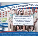Kneseth Israel Hosts The Tzofim Friendship Caravan
