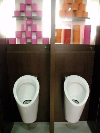 I Prefer Paris Paris Public Toilets