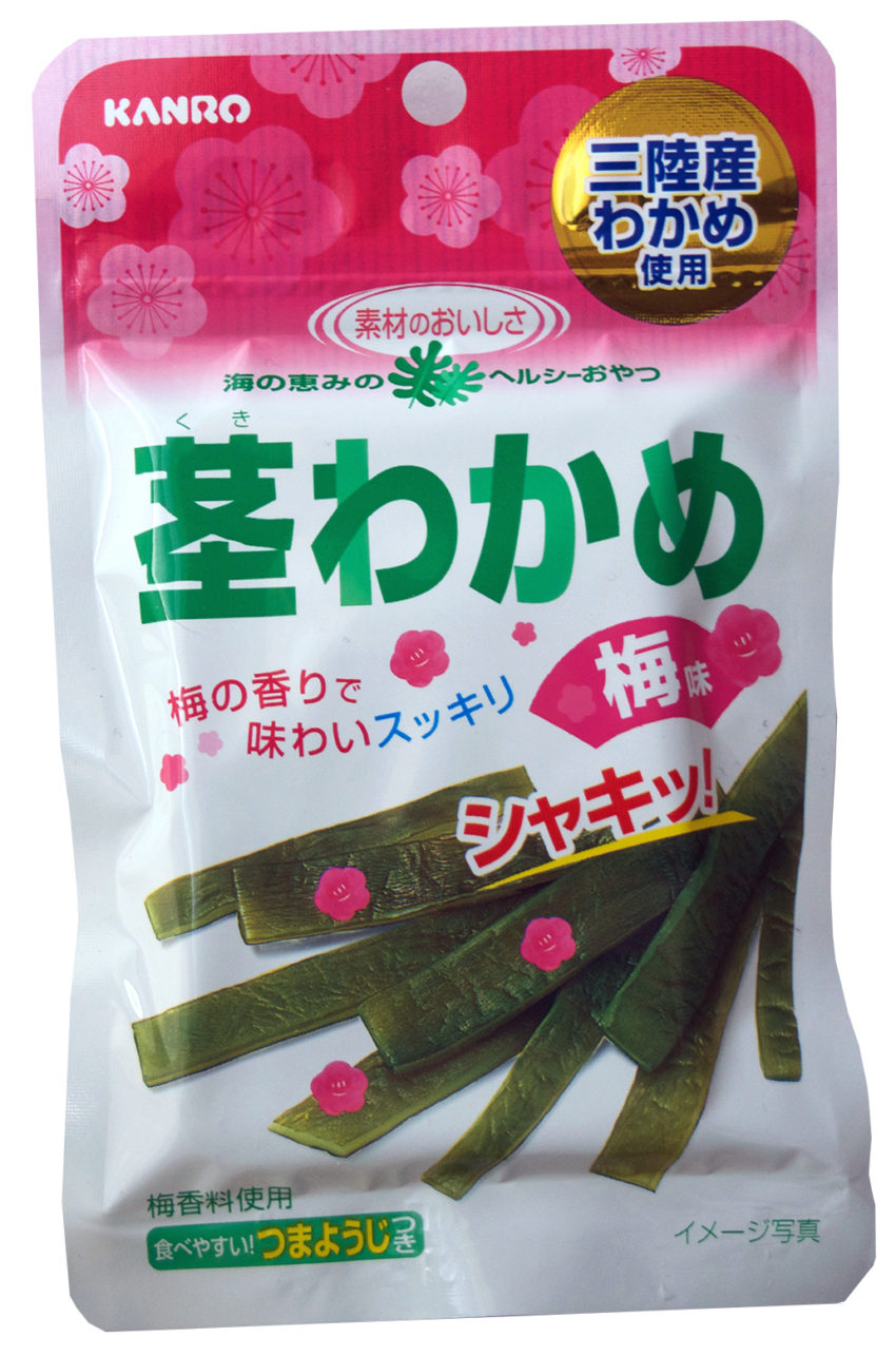 wakame, healthy snacks Japan