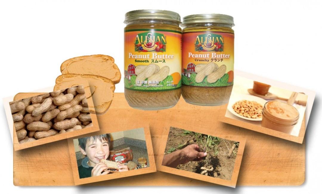 Alishan, organic peanut butter