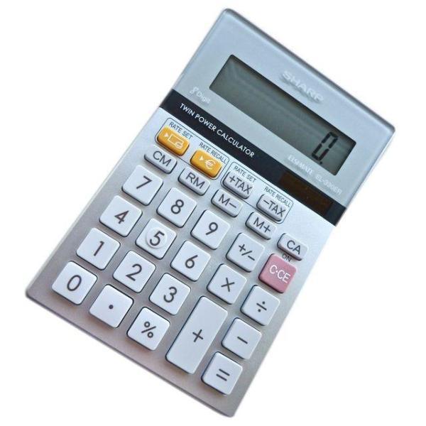 Calculator Voice Recorder (Voice Activated)-0