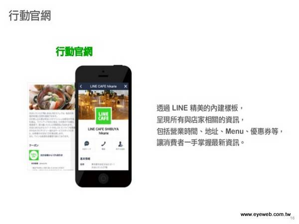 line-037