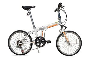 Allen Sports Central Aluminum 7 Speed Folding Bicycle with Suspension, White, 12-InchOne Size