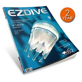 EZDIVE潜水杂志 两年份