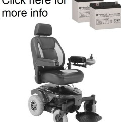 Merits Power Chair Vintage Wooden Dining Chairs P313, P314, P315 Powerchair Replacement Battery (2 Batteries)