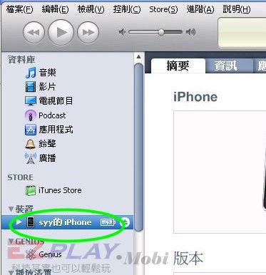 多到像一座山的照片要如何處理? iphone照片分類 - EZplay技研社 (i-mobi) 科技輕鬆玩!! | EZplay技研社 (i-mobi) 科技 ...