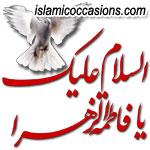 Prophet of Islam, Hazrat Muhammad (saw)