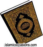 Who will  take the Noble Qur'an?