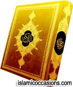Time is  very precious utilize reading Noble Quran
