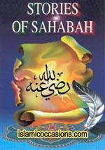 Sahaba (Companions of Prophet Muhammad (saw))