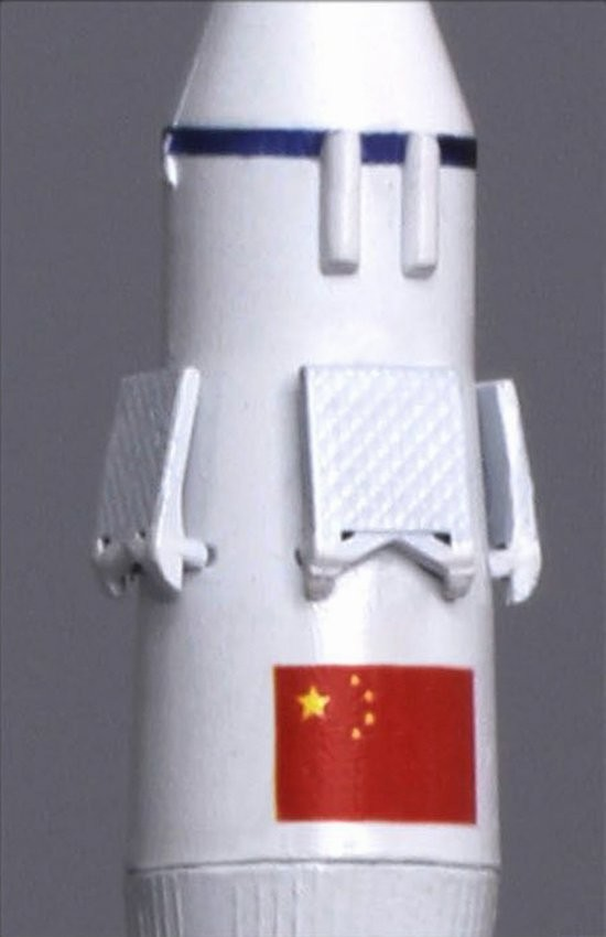 Cz 2f Rocket Chang Zheng2f Chinese Manned Orbital Carrier