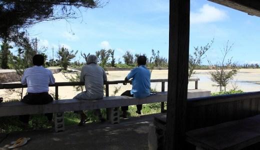 「1日2時間だけ」働く。沖縄の伊良部島で暮らす贅沢