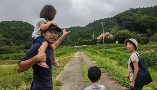 【千葉田舎暮らしツアー】無農薬野菜をつくる「安房いろは農園」を訪れ、心を癒すものはすべてタダだと実感。