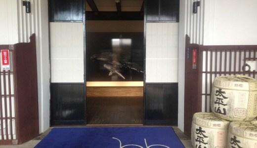 秋田の酒蔵を改装した写真ギャラリー『ギャラリーブルーホール』訪問