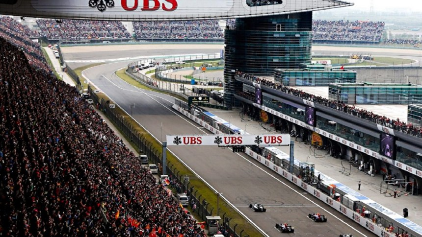 Shanghai Intl. Circuit