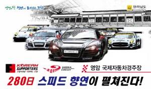 2016_kic-cup_tt_race