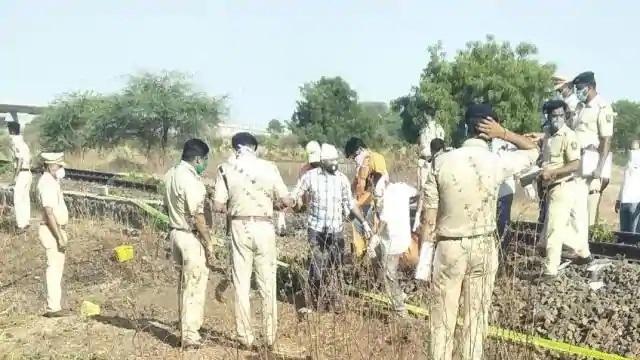 Maharashtra Train Accident
