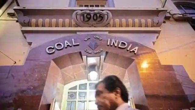 कोल इंडिया भर्ती