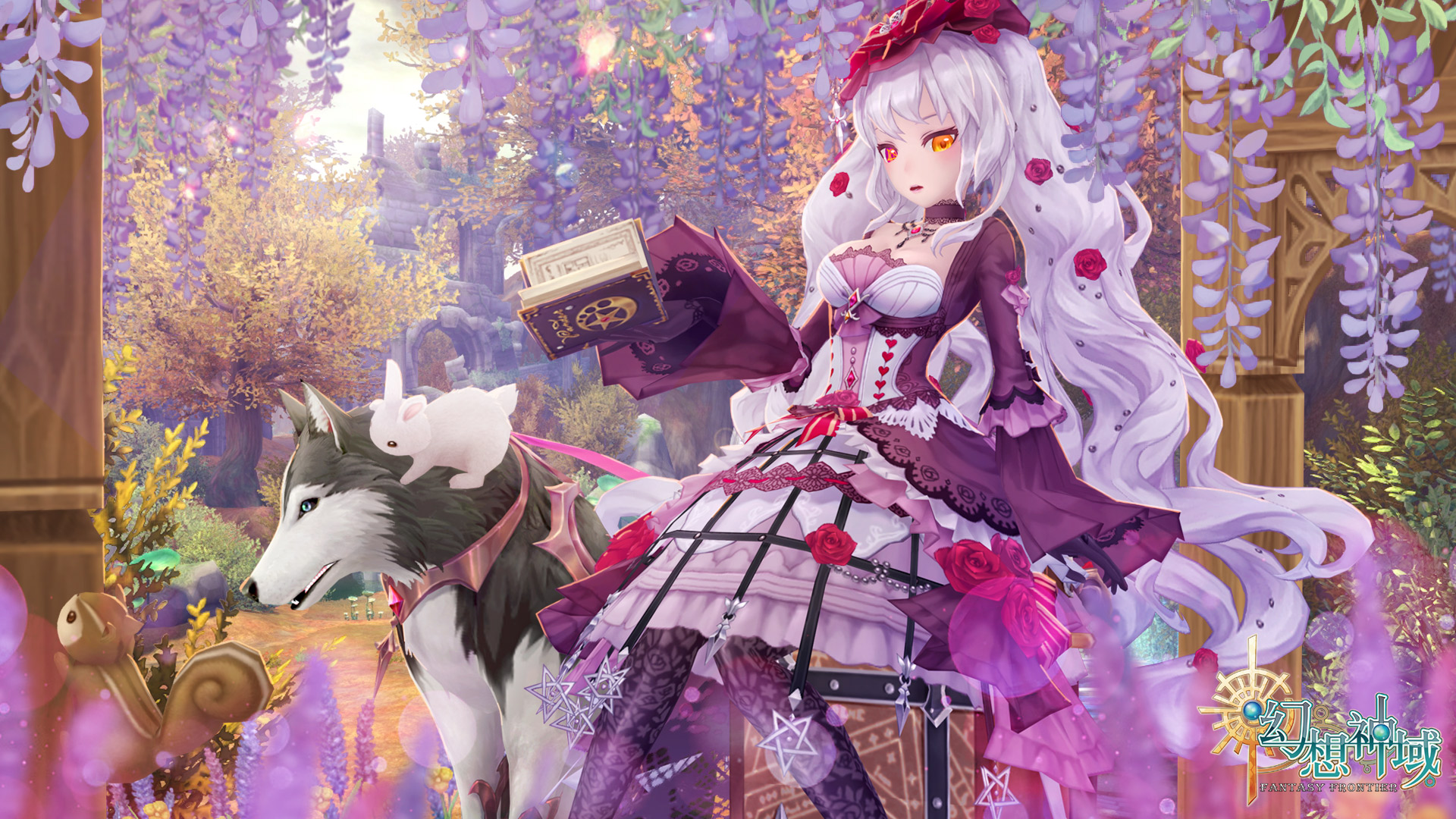 Holy Cross 3d Wallpaper New Content Update For Aura Kingdom On August 1