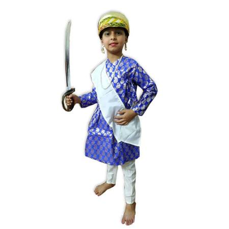 Kids Shivaji Costume Fancy Dress on Rent