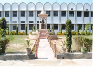 Faculty of Engineering & Technology, Raja Balwant Singh