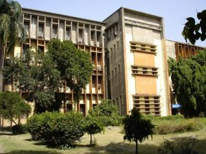 Indian Institute of Engineering Science & Technology