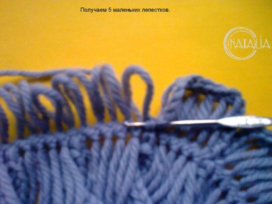DIY Crochet Flower with Crochet Fork and Hook