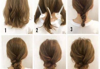 Easy Diy Hairstyles For Medium Length Hair