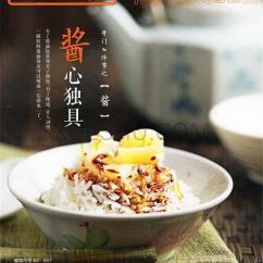 Kitchen Magazines Island Designs 厨房美食 杂志订阅 杂志排行榜 发表网 贝太厨房杂志