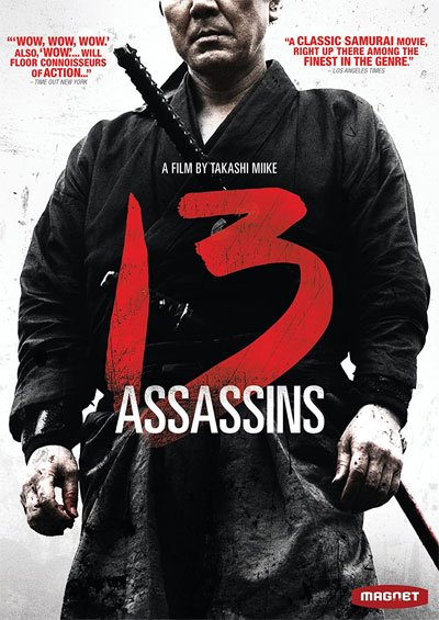 13-Assassins - Movie (2010)