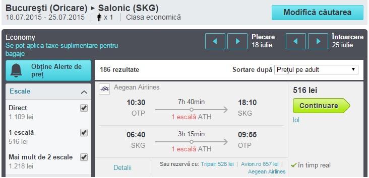 Bucuresti-Salonic