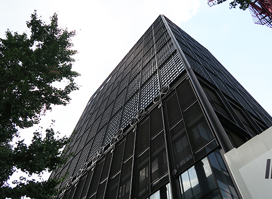 Shinsegae International HQ