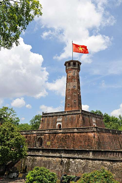 Central Sector of the Imperial Citadel of Thang Long Hanoi