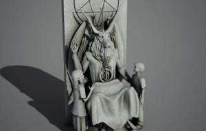 The Satan statue