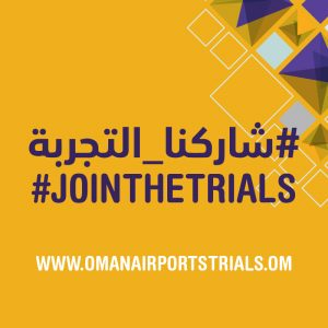 join the trials