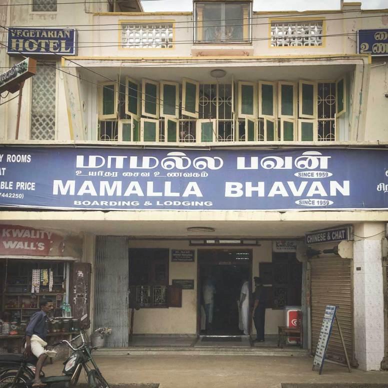 Mamalla Bhavan Restaurant, Mamallapuram