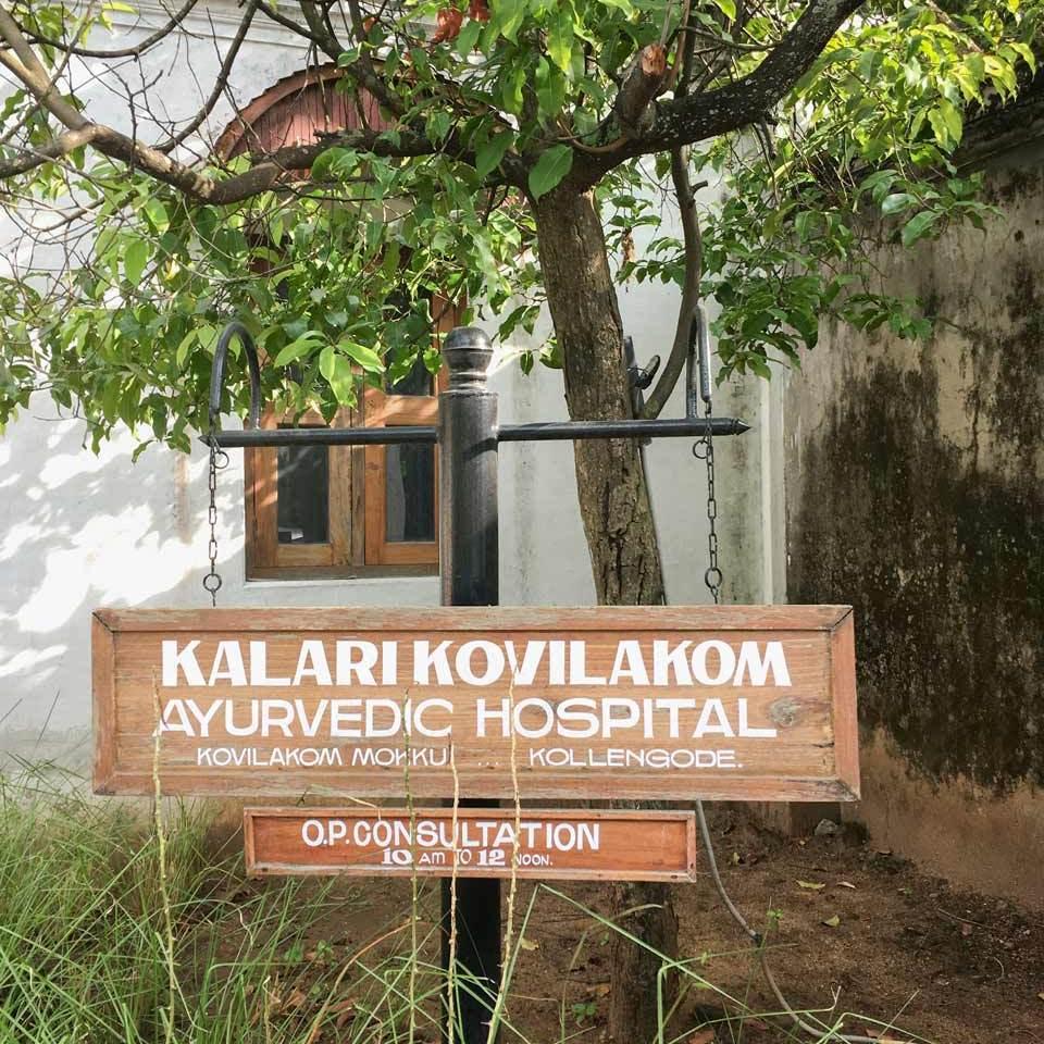 Kalari Kovilakom entry sign