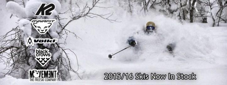 Ski2015Banner