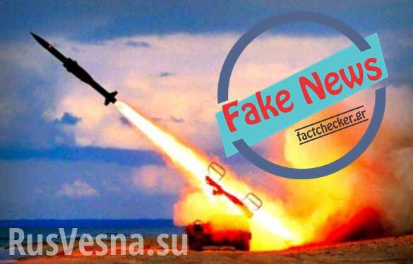 Ρωσικός πύραυλος έστειλε στον βυθό της Μεσογείου αμερικανικό αεροσκάφος;