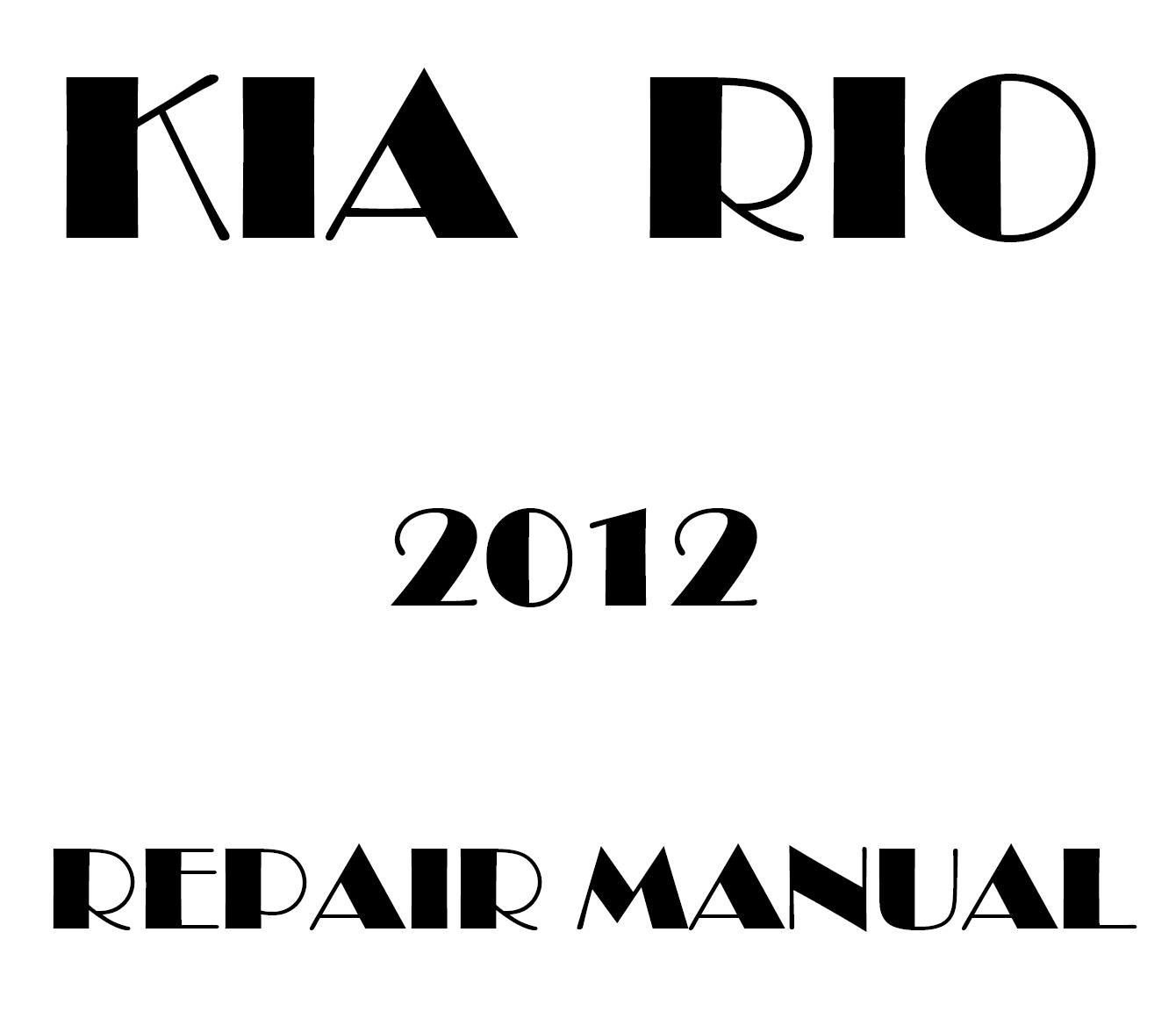 2012 Kia Rio repair manual