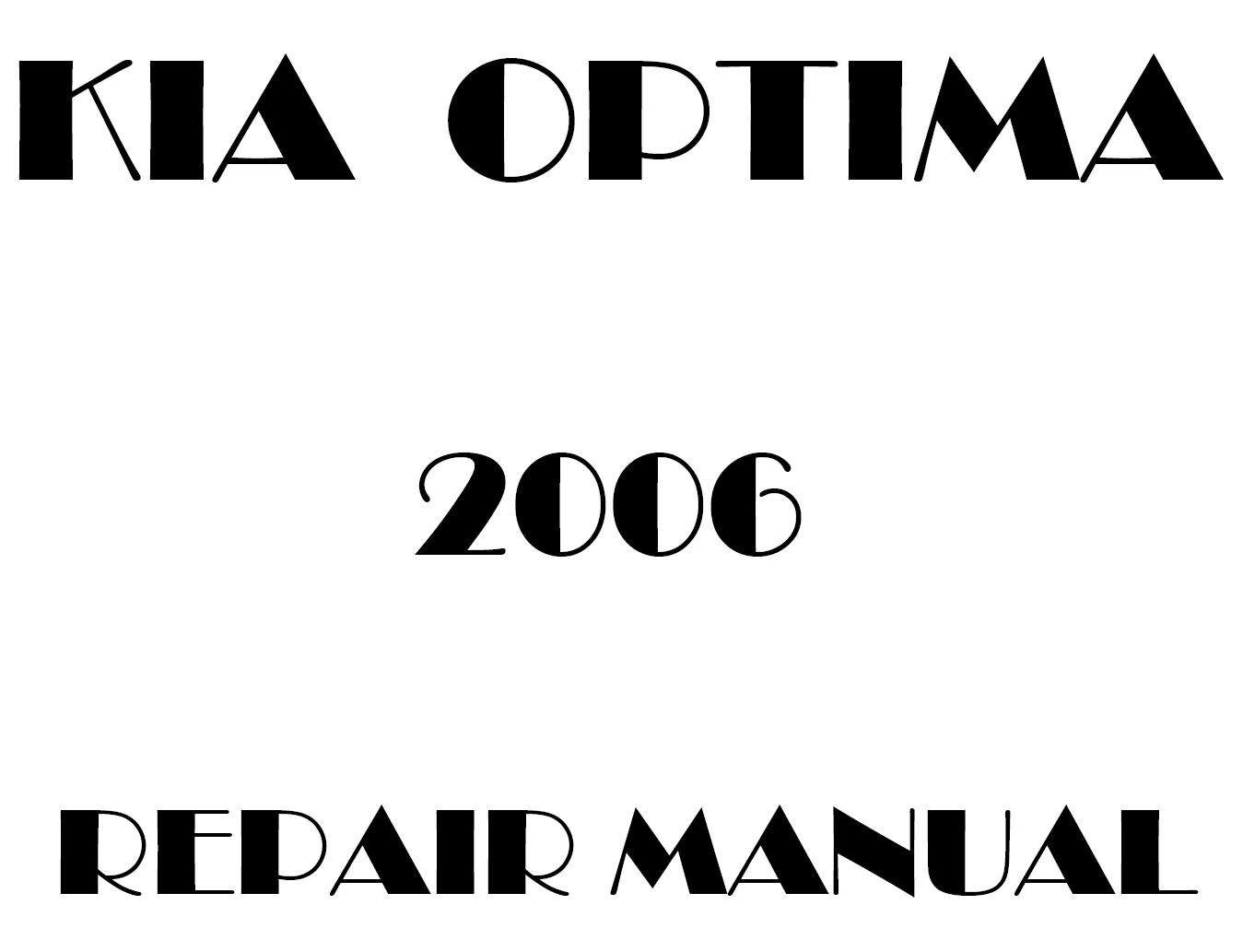 2006 Kia Optima repair manual