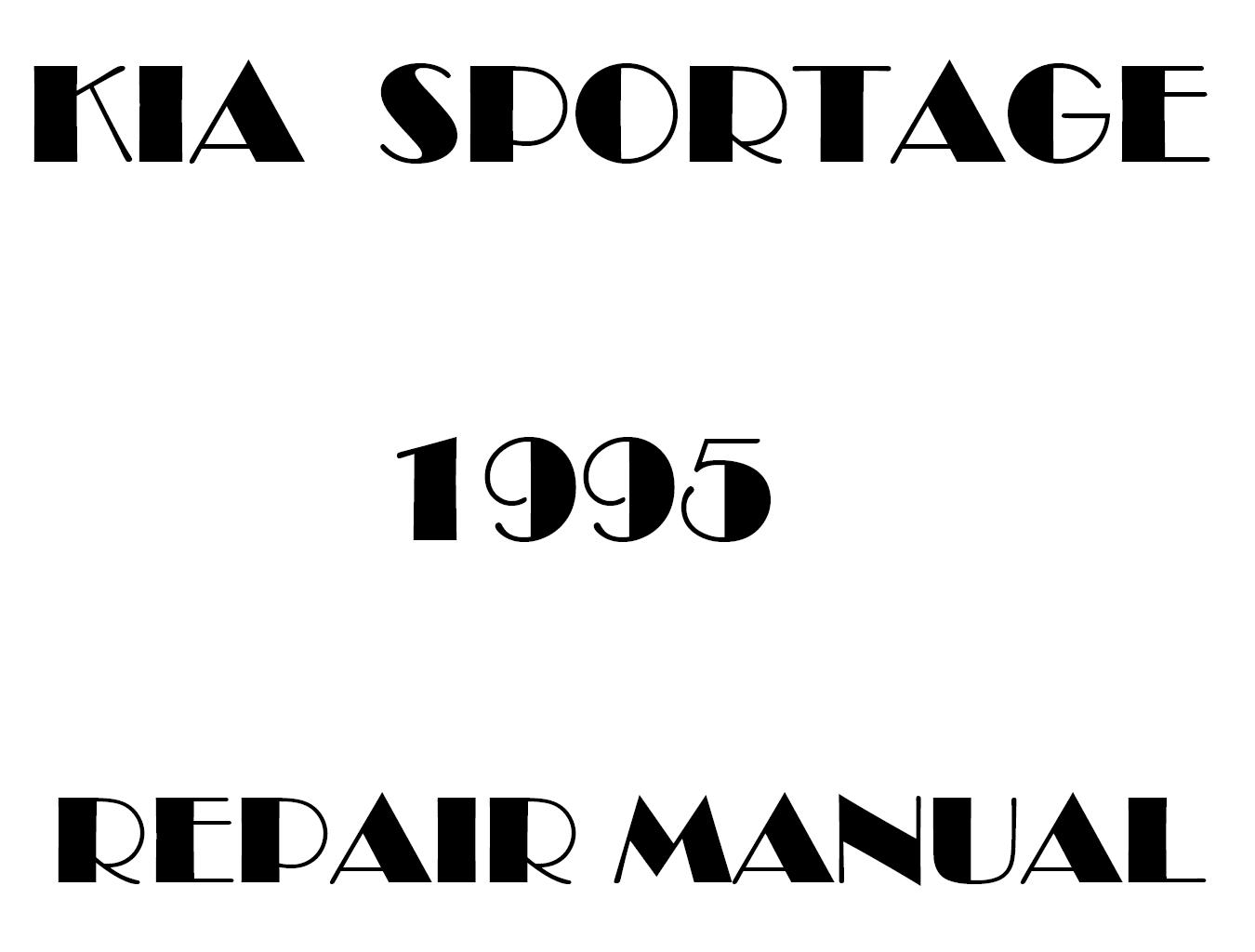 1995 Kia Sportage repair manual