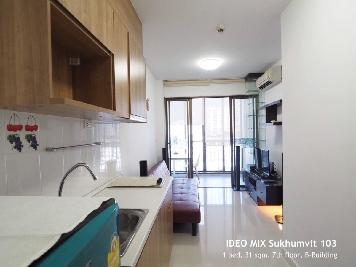 ให้เช่าคอนโด Ideo Mix Sukhumvit 103 ห้องชั้น 7
